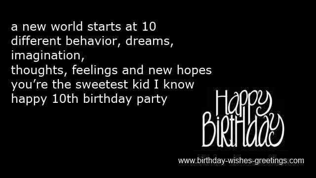 Presents Boys 10 Year Old Birthday Daughter Quotes