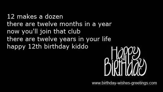 Birthday Quotes For 12 Year Old Daughter: 12th Birthday Wishes Girls And 12 Year Old Boys Card Wishes