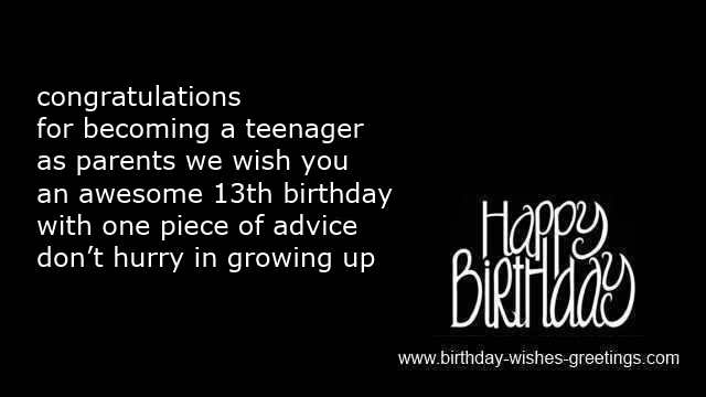 Birthday Greetings For A 13 Year Old Boy