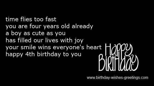 Boy Birthday Verses Greetings 4 Year Old Girl