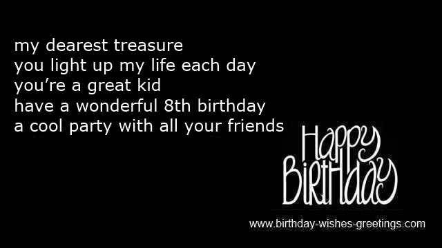 funny 8 year old birthday wishes nephew