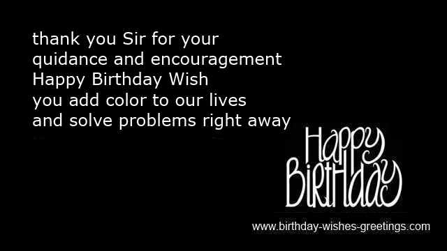Teacher Birthday Card Greetings With Happy Wishes And Poems